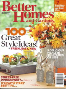 better homes and gardens magazine- landscaping design